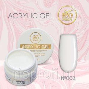 Rio Profi Acrylic Gel в банке 15 мл, белый №2