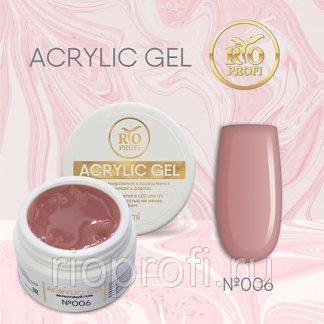 Acrylic Gel в банке 15 мл, темно-натуральный №6