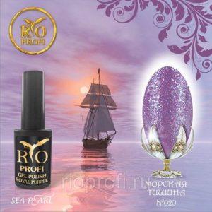 Гель лак Rio Profi Серия Sea Pearl 7 мл №20 Морская тишина
