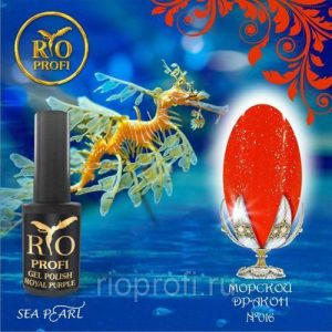 Гель лак Rio Profi Серия Sea Pearl 7 мл №16 Морской дракон