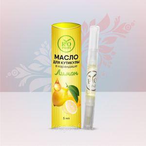 Питательное масло для кутикулы в карандаше Лимон, 5 мл