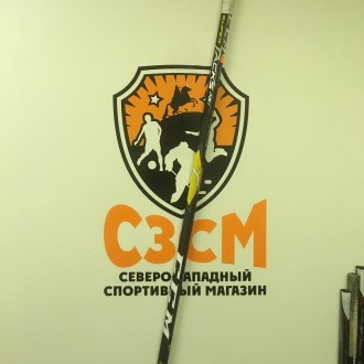 Клюшка CCM Super Tacks AS1