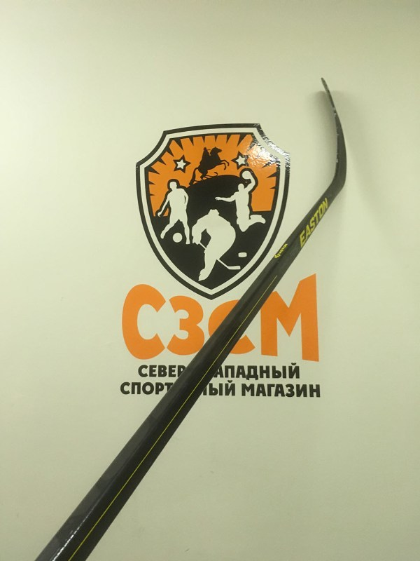 Клюшка Easton Stealth RS II