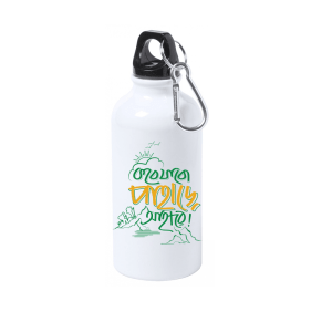 Allumunium Water Bottle for Hiking Camping Cycling