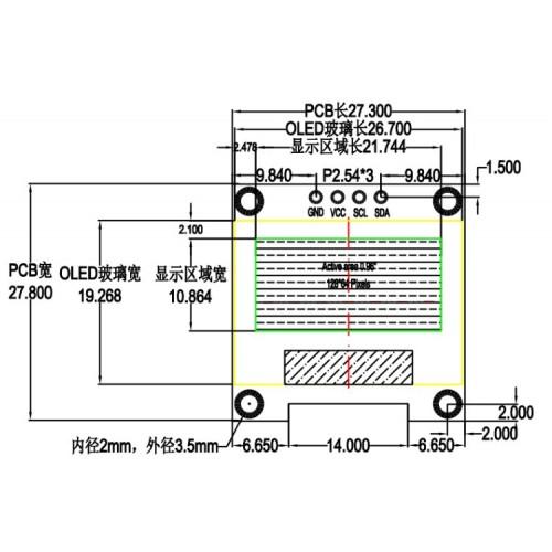 ماژول نمایشگر OLED تک رنگ 0.96 اینچ دارای ارتباط I2C و چیپ
