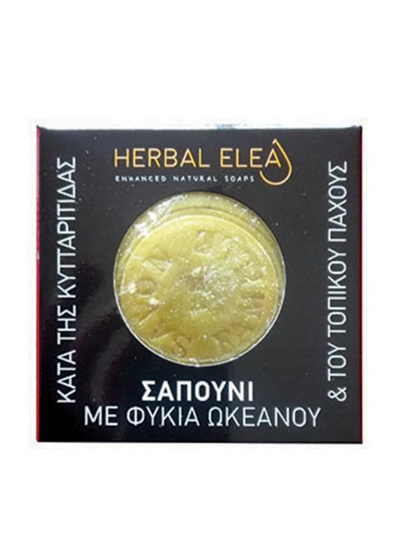 Herbal Elea Σαπούνι με Φύκια κυτταρίτιδα