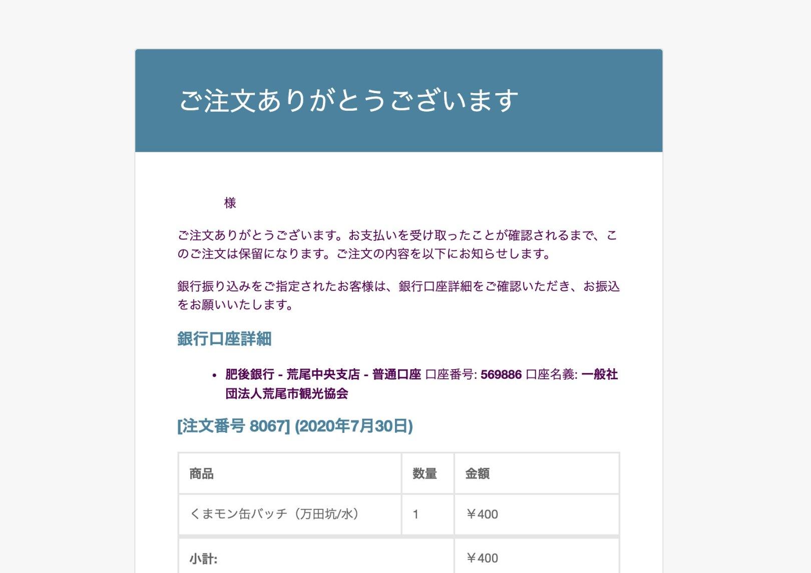 guide06