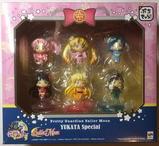Sailor Moon Petit Chara
