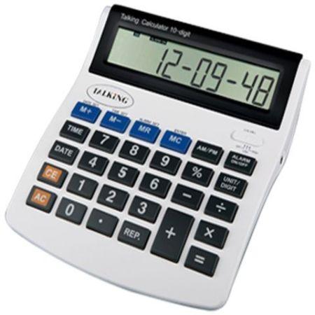 говорещ калкулатор Deluxe