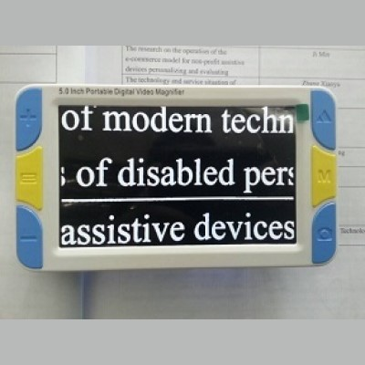 5-инчов джобен електронен видео увеличител