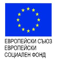европейски съюз европейски социален фонд