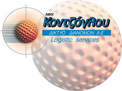 kontzoglou