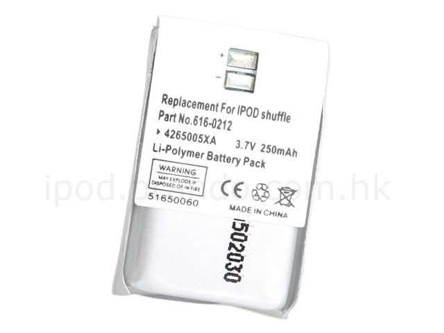 Rechargeable Battery for iPod Shuffle 1st Gen.