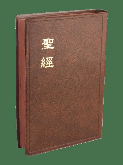 CU62BR-1