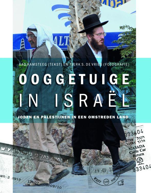 Ooggetuide Israel