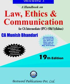CA IPCC Law Book by Munish Bhandari (Old Syllabus) for May 2018 Exam