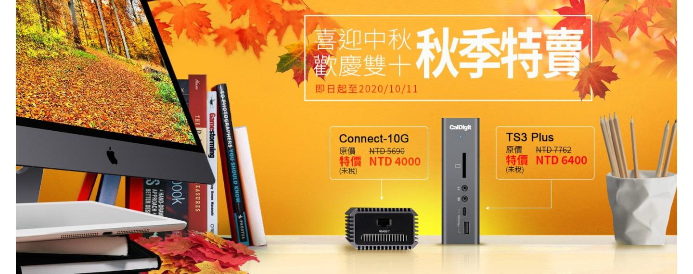 CalDigit Taiwan Online Store