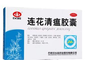Lianhua Qingwen 24