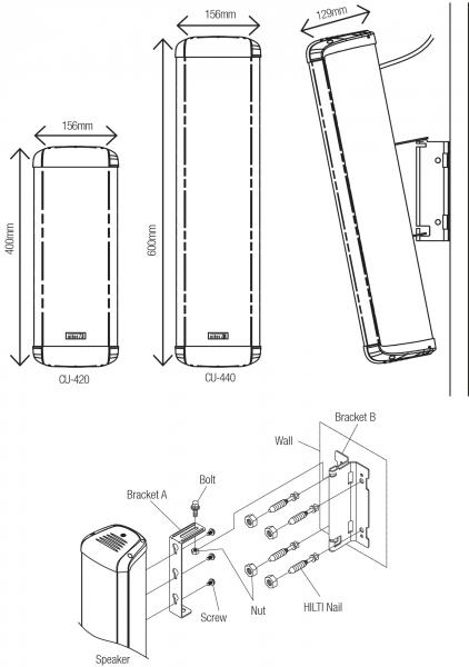 CIE AV Solutions Inter-M 20, 10W 100v Outdoor Column