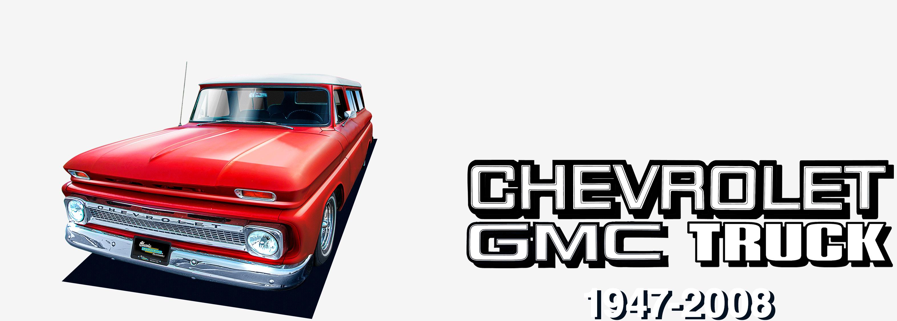 medium resolution of truck gmc 1947 2008