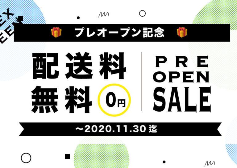 pre-open