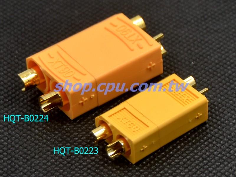 HQT-B0224 (B0224) XT90大電流航空接頭60A | 廣華電子