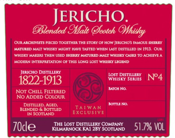 Jericho deluxe selection highland whisky malt lost distillery
