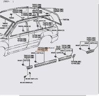 Exterior Trim : CruiserParts.net, Toyota Landcruiser Parts