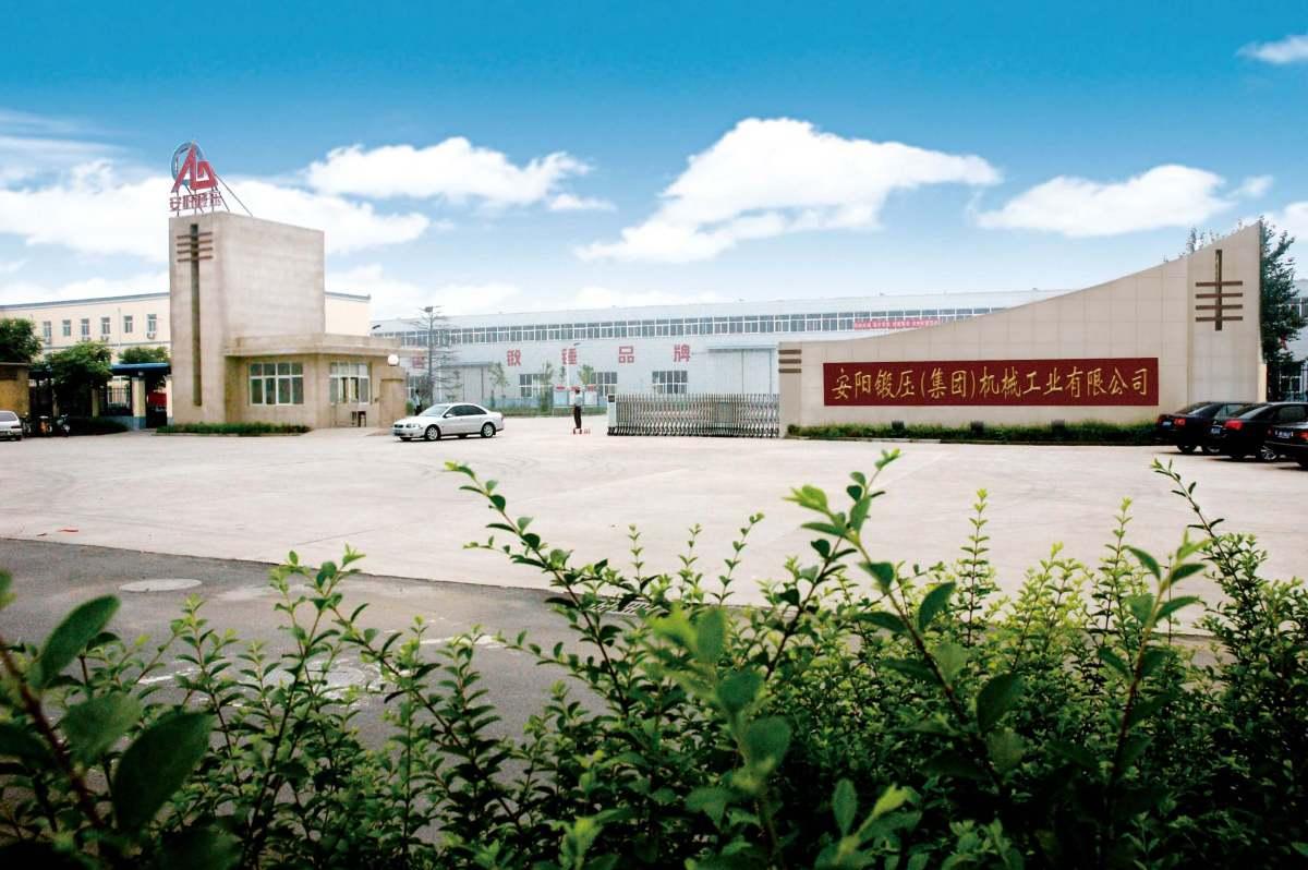 Компания Аньян - специальное предприятие по производству кузнечно-прессового оборудования.