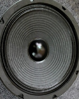 Speaker Drivers and Parts