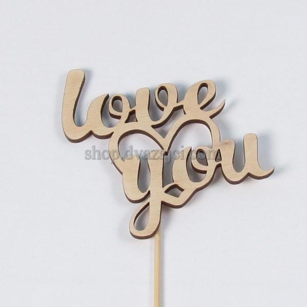 топпер love you