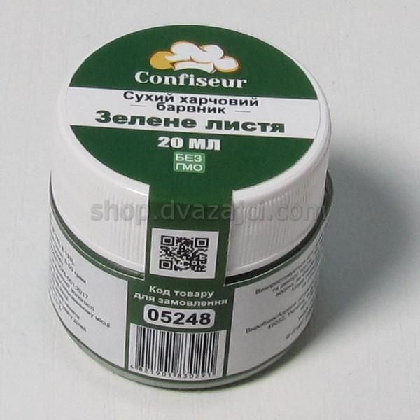Краситель сухой Confiseur 20мл Зеленые листья