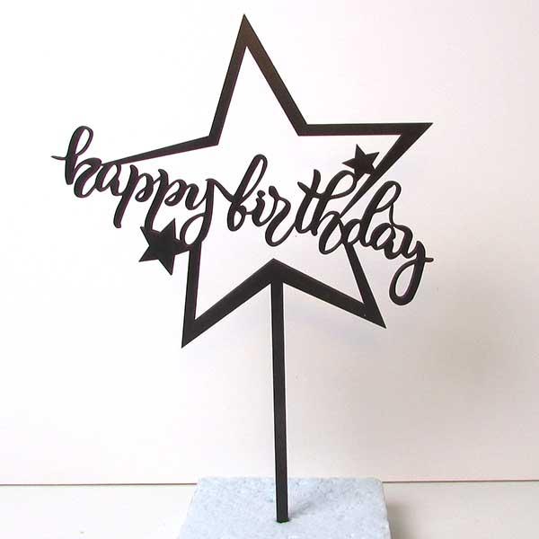 Топпер Happy Birthday (звезда) черный
