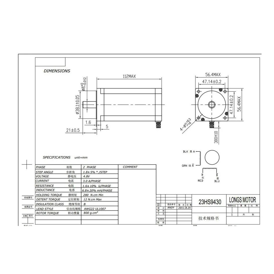 Nema 23 Stepper Motor Wiring Diagram 12 Lead Delta Motor