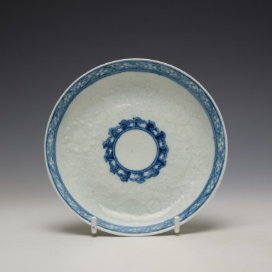 Worcester Chrysanthemum Moulded Coffee Cup and Saucer c1758-60 (8)