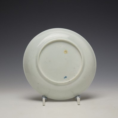 Worcester Chrysanthemum Moulded Coffee Cup and Saucer c1758-60 (9)