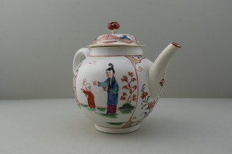 Worcester Mandarin Table for Tea Pattern Teapot and Cover. 4