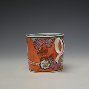 New Hall Boy in the Window Pattern Coffee Can c1800-10 (5)