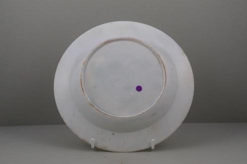 Lowestoft Porcelain Dragon Pattern Plate, C1780 (2)