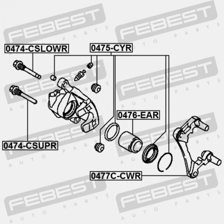 REAR BRAKE CALIPER REPAIR KIT (MITSUBISHI 4605A262