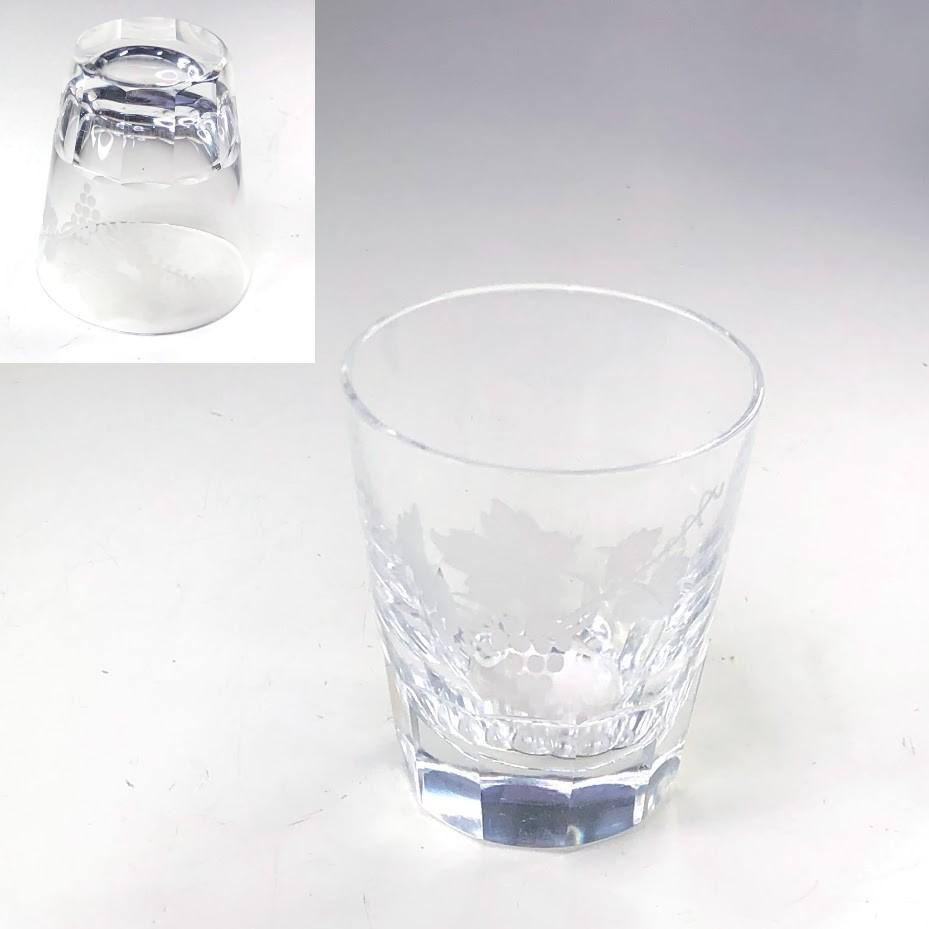 クリスタルガラスショットグラスT2175