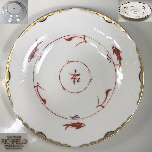 たち吉リッチフィールド赤絵ボワソン八寸半皿