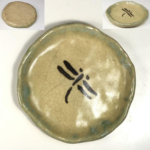 蜻蛉図織部豆皿W7475