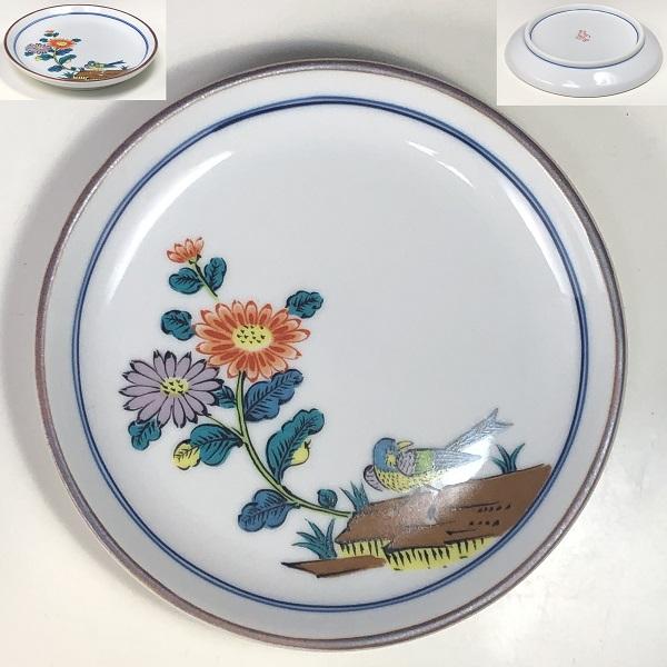 九谷焼博山小皿W7777