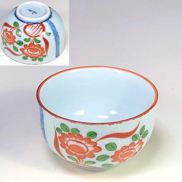秀峰赤絵湯呑W8182