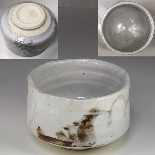 志野抹茶碗W7263