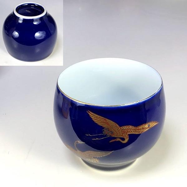 瑠璃湯呑R8070