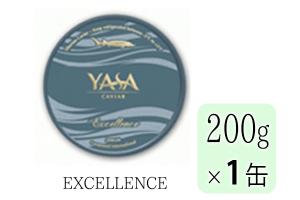 YASA-EX-200