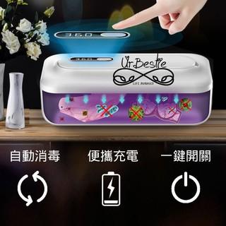 紫外線臭氧殺菌消毒盒