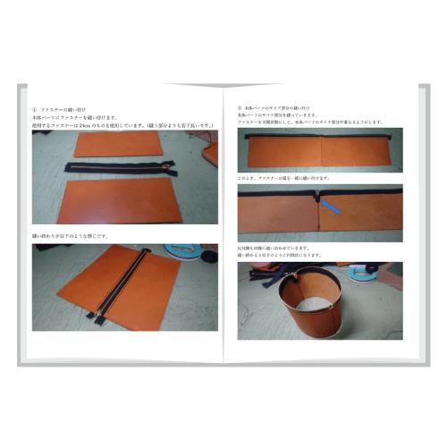 型紙011大容量のレザーペンケースの作り方|レザークラフト参考書